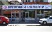 Firmengeschäft Kardzhali