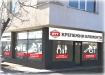 Store Sofia 4