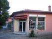 Store KAZANLAK