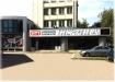 Firmengeschäft Veliko Tarnovo