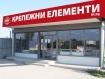 Firmengeschäft Sofia 2