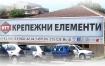 Firmengeschäft Sofia 3