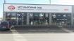 Firmengeschäft Plovdiv 4